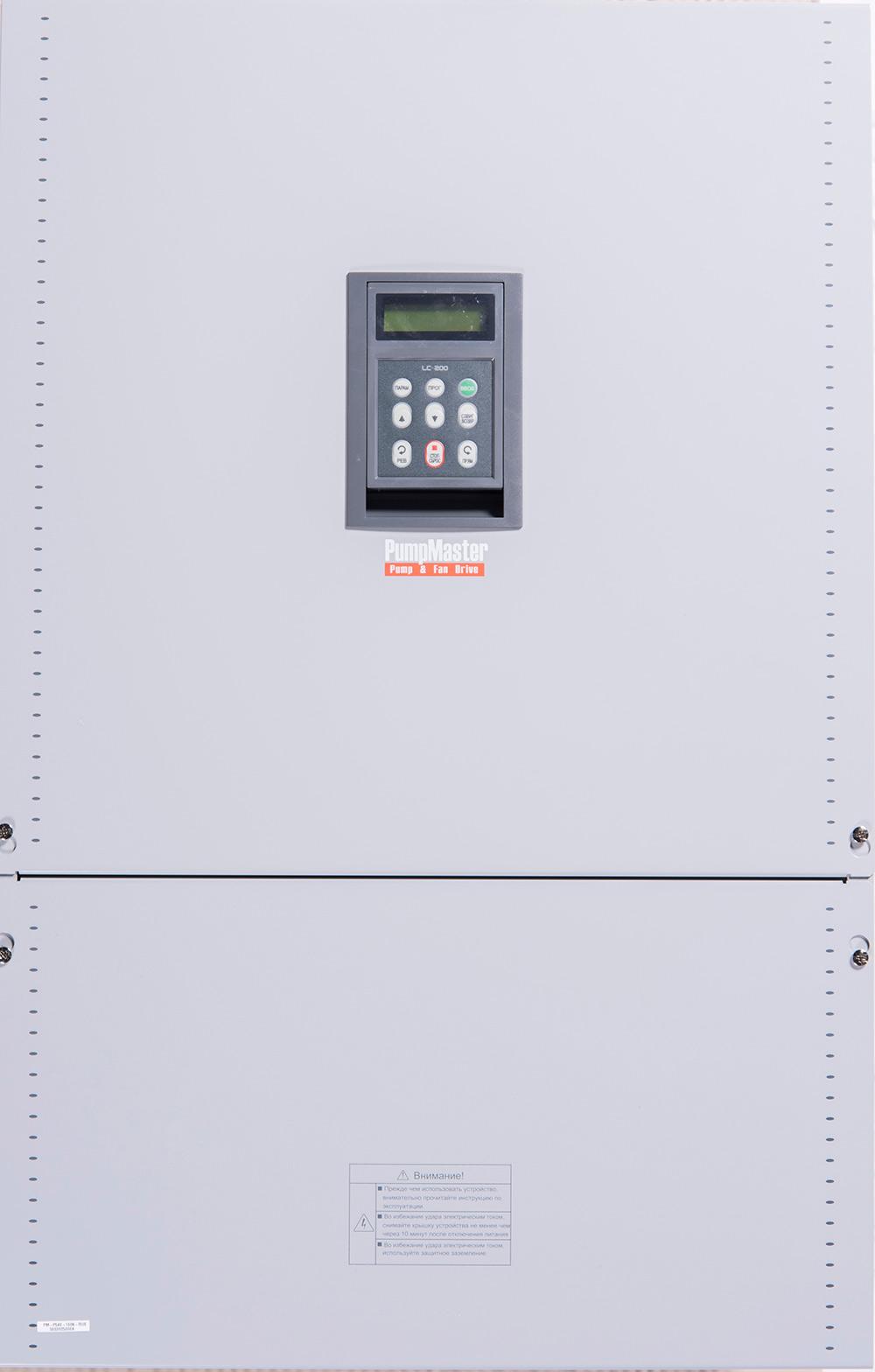 Преобразователь частоты PM-P540-160K-RUS(NEW) (160 кВт)
